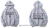 山西省晋中市平遥中学662班简约潮流拼名字文字励志灰色卫衣班服