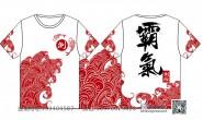 广东省东莞市高级中学定制的个性创意海浪中国风霸气炫酷鱼渐变中国红8班全身印短袖班服