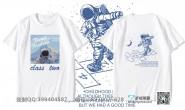 浙江省温州市第一中学定制的个性创意潮流炫酷宇航员梦幻卡通可爱唯美2班白色短袖班服