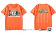 广东省深圳市高级中学定制的个性创意潮流炫酷卡通可爱动漫动画毕业拼名字纪念橙色短袖班服