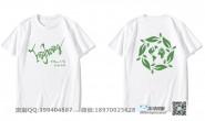 海南省技师学院18环保技师简约励志树叶地球白色短袖班服
