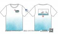 广东省广州市高级中学定制的个性创意鱼卡通可爱渐变泼墨简约情侣男女9班全身印短袖班服