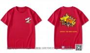 广西桂林桂林外国语学校2班卡通龙创意励志个性红色短袖班服