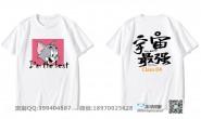 福建省华侨中学4班猫和老鼠情侣简约潮流个性宇宙最强短袖班服