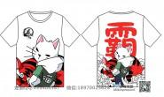 广州市大塘中学定制的个性创意霸气炫酷卡通国潮潮流中国风猫2班全身印短袖班服