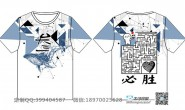 河南省洛阳市一高3班几何体拼接鲸鱼拼名字二维码创意小清新短袖班服