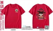 广西省南宁市横县第二高级中学定制的个性创意简约霸气潮流炫酷动漫哪吒1734班毕业红色短袖班服