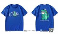 广西省钦州市文实中学定制的个性创意卡通可爱潮流简约恐龙小清新1802班深蓝色短袖班服