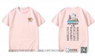 浙江省余姚中学定制的个性创意简约毕业卡通可爱小清新拼名字袋鼠15班粉色短袖班服