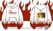 广西省桂林市中学12班火焰霸气哪吒卡通励志全身印带帽卫衣班服