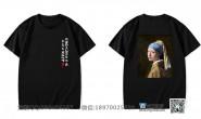 广东省广州市高级中学定制的个性创意简约潮流时尚霸气炫酷理科化学494班黑色短袖班服