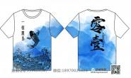 广东省佛山市华东小学定制的个性创意中国风泼墨渐变水墨古风鱼1班全身印短袖班服