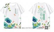 上海大学附属中学实验学校小清新唯美五班全身印班服