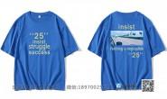 广东省惠州市第一中学25班简约潮流个性励志深蓝色五分袖班服