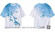 贵州省六盘水市第六中学定制的个性创意泼墨唯美小清新蓝色渐变鲸鱼8班全身印短袖班服