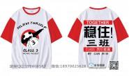 浙江省温州市第一中学定制的霸气潮流个性创意熊猫skr励志毕业全身印拼接短袖3班班服