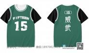 贵州省安顺市中学15班简约青春篮球服假二件班服