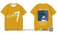 贵州省安顺市第一中学定制的个性创意潮流毕业情侣男女猫和老鼠全身印黄色7班短袖班服