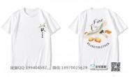 上海大学附属中学实验学校定制的中国风简约鹤潮流毕业9班白色短袖班服