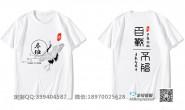 重庆市巴蜀中学定制的简约中国风鹤创意励志毕业文字3班白色短袖班服