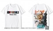广西省玉林市第一中学定制的个性创意文科潮流霸气炫酷怪兽2班全身印短袖班服