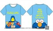 浙江省温州市第一中学定制的创意个性卡通潮流芝麻街浅蓝色霸气1班全身印短袖班服