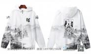 广东省广州市第六中学定制的个性创意水墨中国风山水画泼墨励志理科班全身印风衣