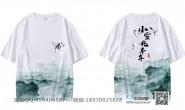广东省梅州市第三中学3班古风仙鹤山水唯美五分袖班服