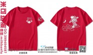 江西省新余市第九中学定制的个性创意毕业励志宇航员卡通简约8班红色短袖班服