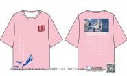 陕西省九班高考粉色全身印拼名字中袖