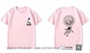 宇航员16班粉色短袖班服