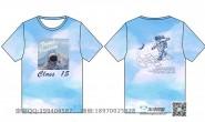 15班宇航员蓝色全身印短袖班服