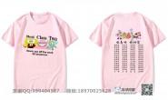 2班海绵宝宝粉色小清新纯棉短袖