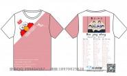 十三班粉色卡通拼名字全身印班服