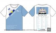 十三班蓝色卡通拼名字全身印班服