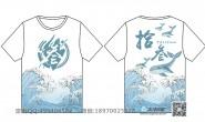 十三班蓝色海浪全身印短袖班服