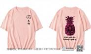 八班粉色创意中袖班服