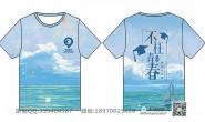 9班天空白云创意全身印晕染大海水彩帆船短袖
