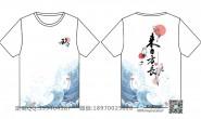 九班中国风海浪班服短袖