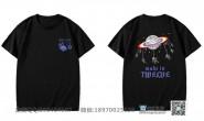 12班星球未来可期宇航员彩色简约潮流黑色短袖班服