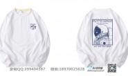 十一班白色简约宇航员潮流创意卫衣班服