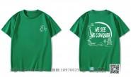 11班创意简约古风亭子竹子深绿色短袖班服
