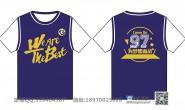七班全身印假两件励志梦想紫色运动短袖班服