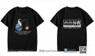 6班宇航员地球励志梦想毕业黑色短袖班服